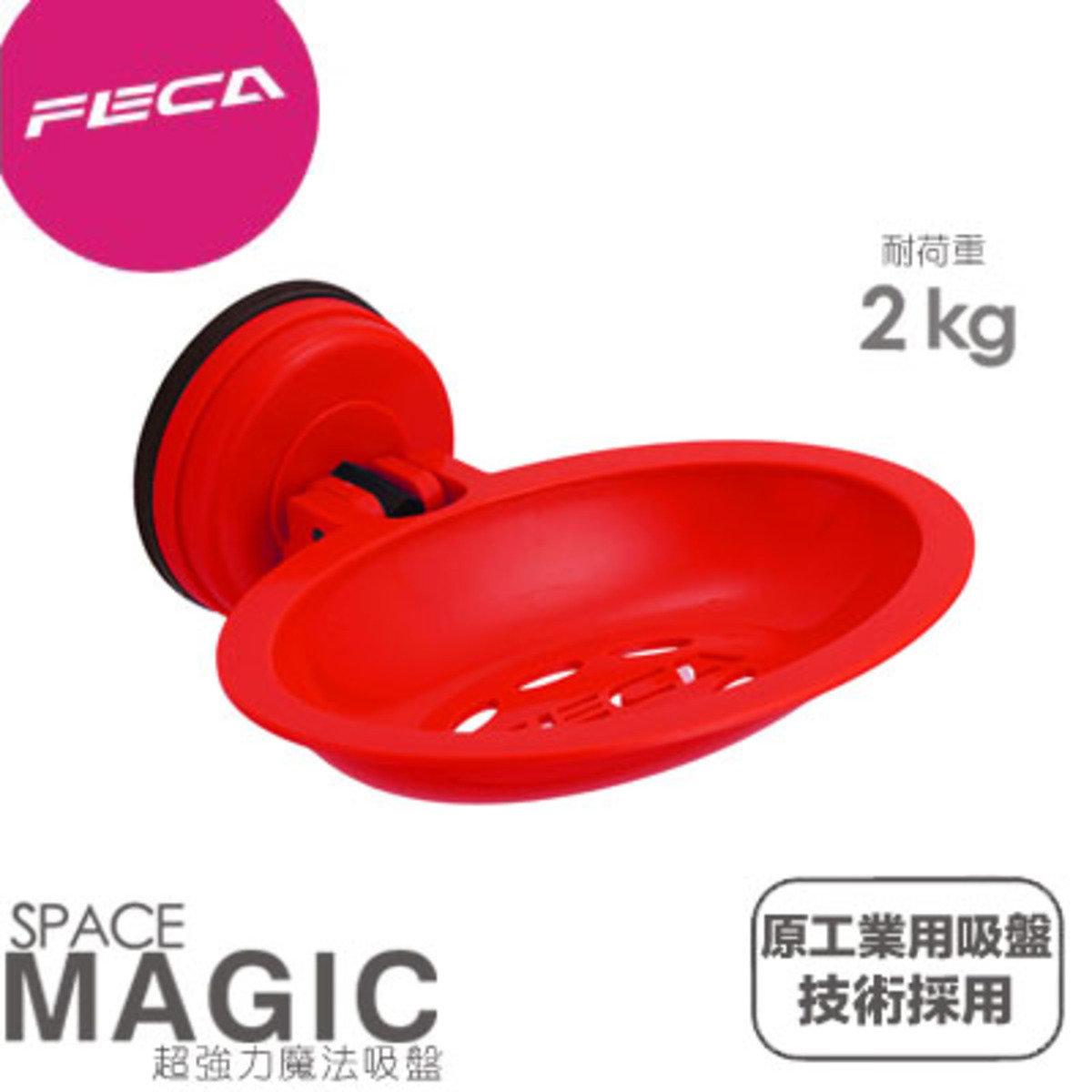 D2 皂盤 - 紅色