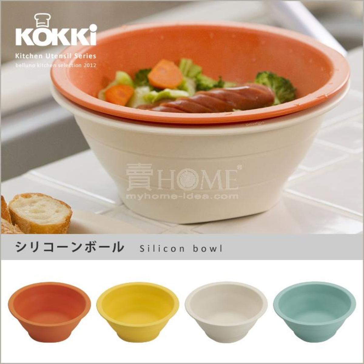 摺疊式料理盆