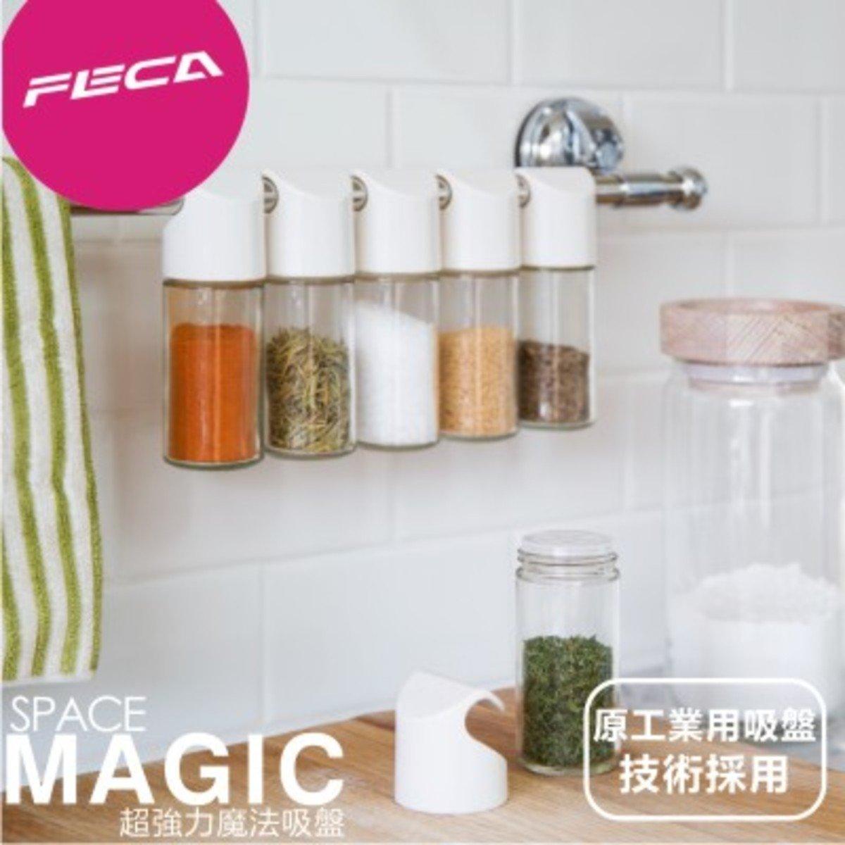 SJ1 魔法吸盤調味罐一套 (2PCS)