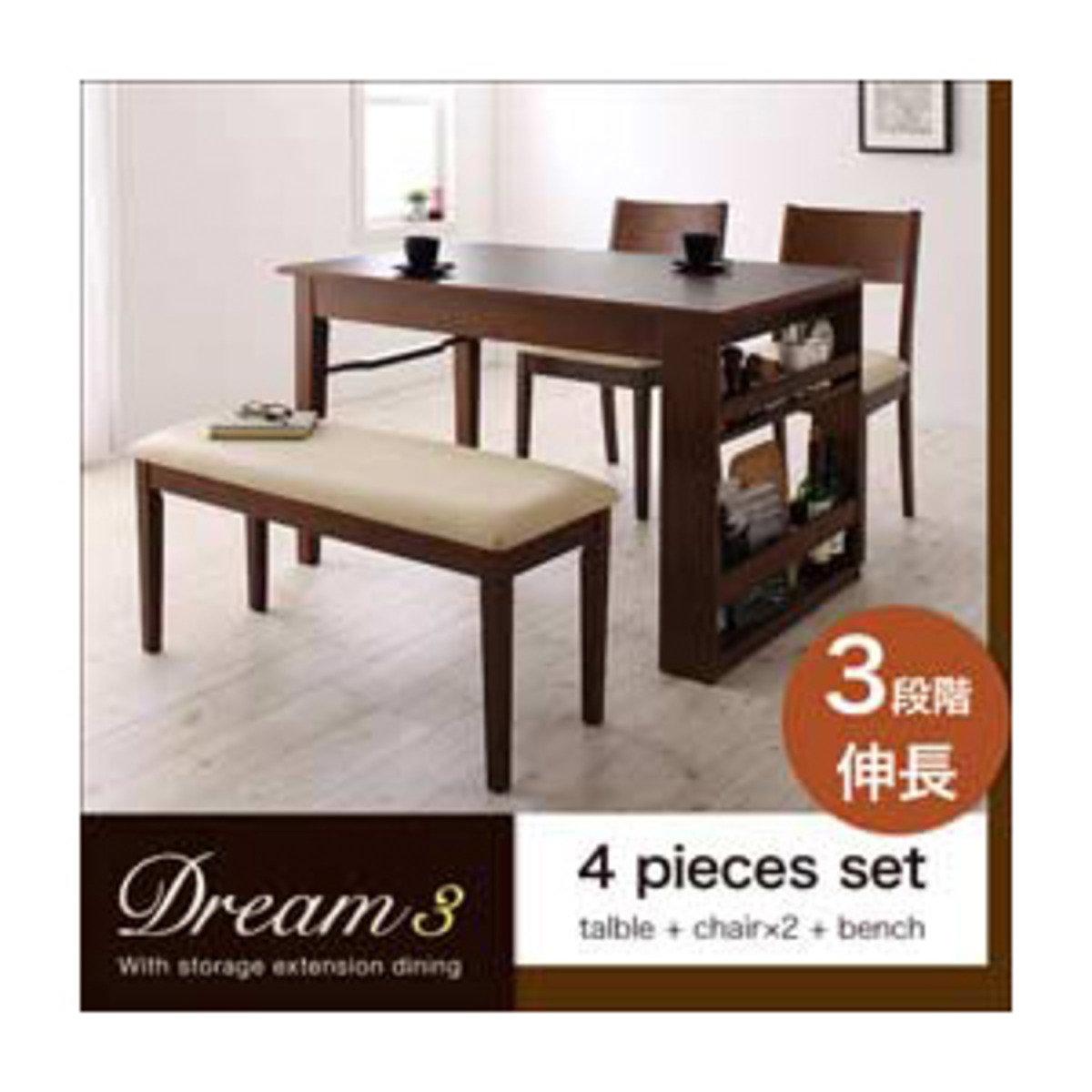 DREAM 3伸縮收納餐桌-4点