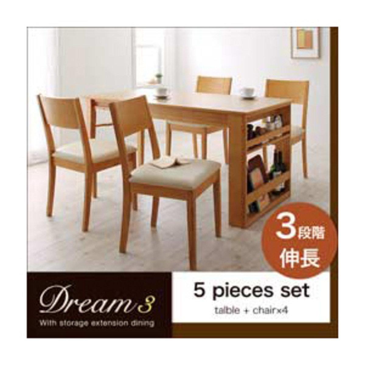 DREAM 3伸縮收納餐桌-5点