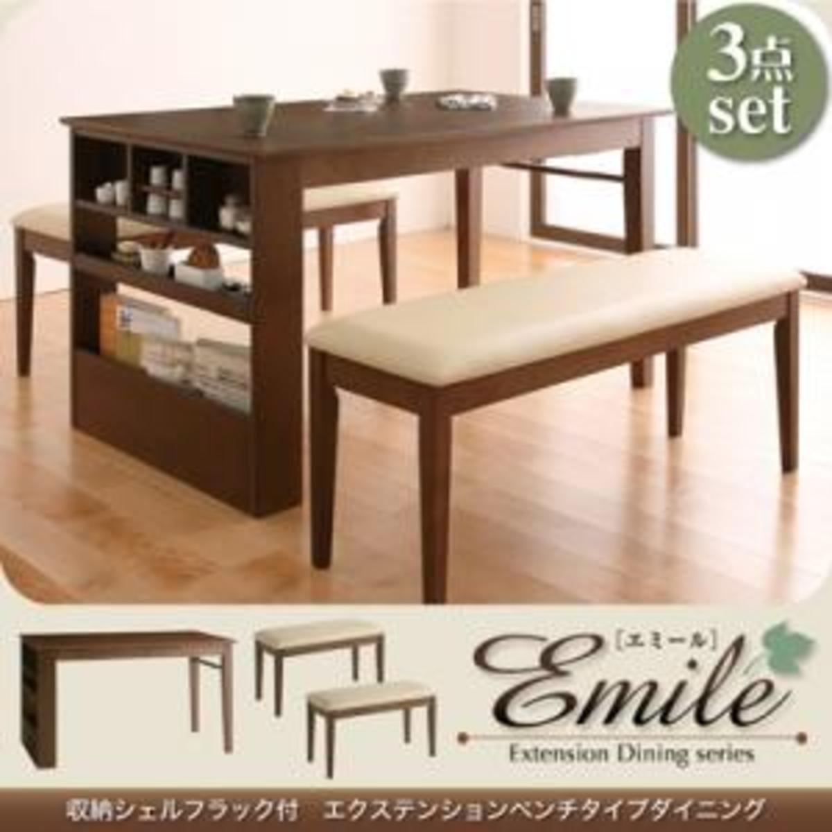 emile伸縮收納餐桌-3点