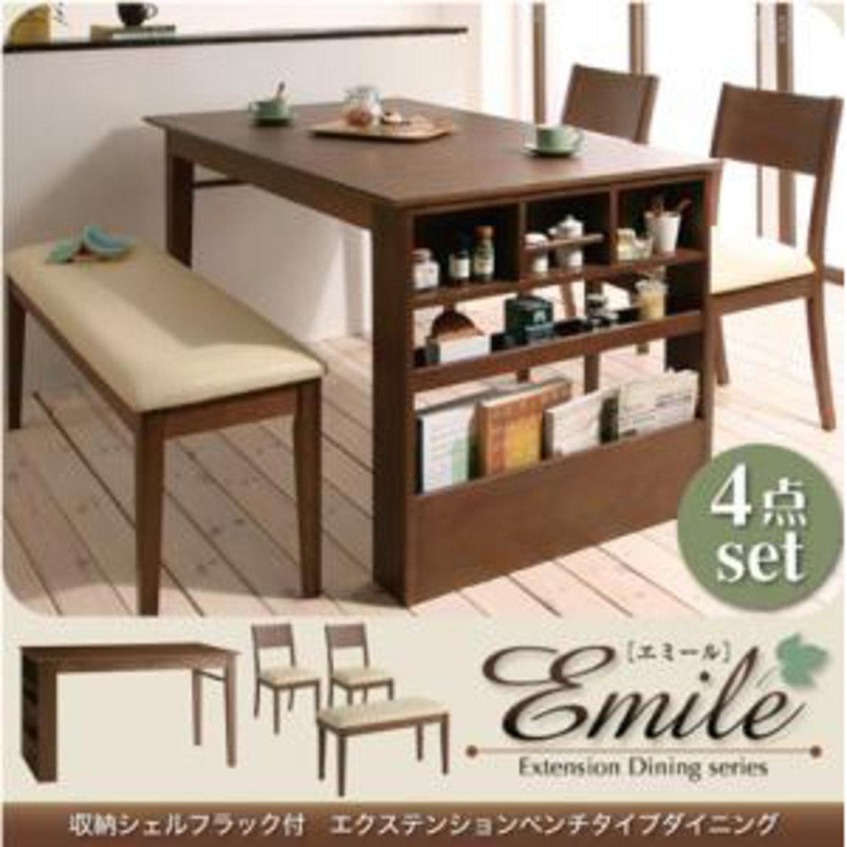 emile伸縮收納餐桌-4点