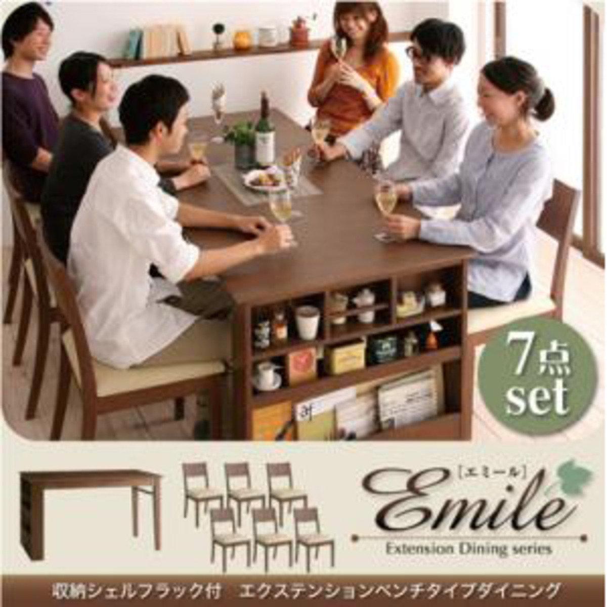 emile伸縮收納餐桌-7点