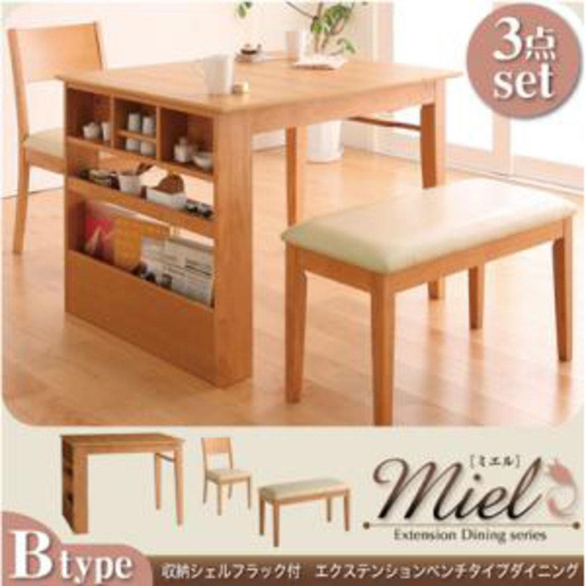 Mile伸縮收納餐桌-3点B