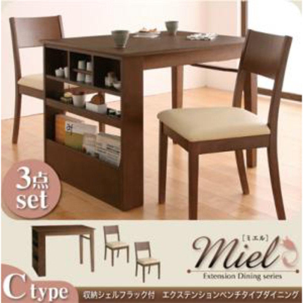 Mile伸縮收納餐桌-3点C