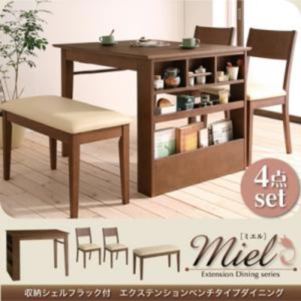 Mile伸縮收納餐桌-4点