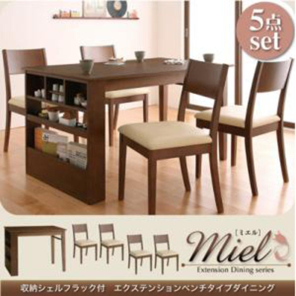 Mile伸縮收納餐桌-5点