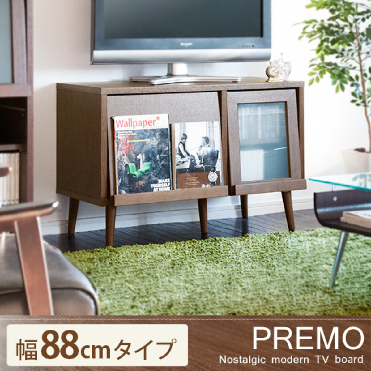 Premo TV地櫃 88cm
