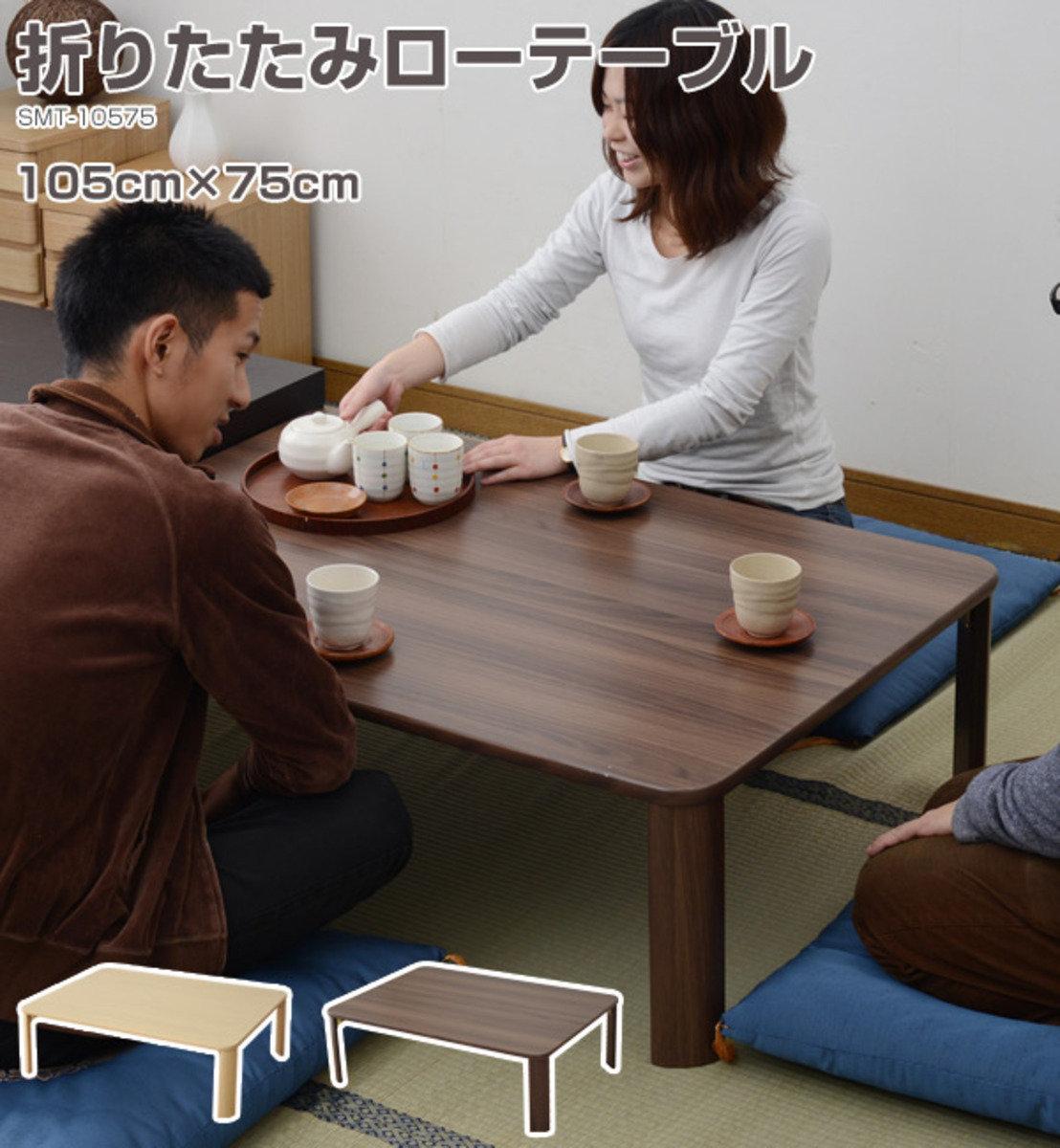 折疊茶几 105x75 淺木色