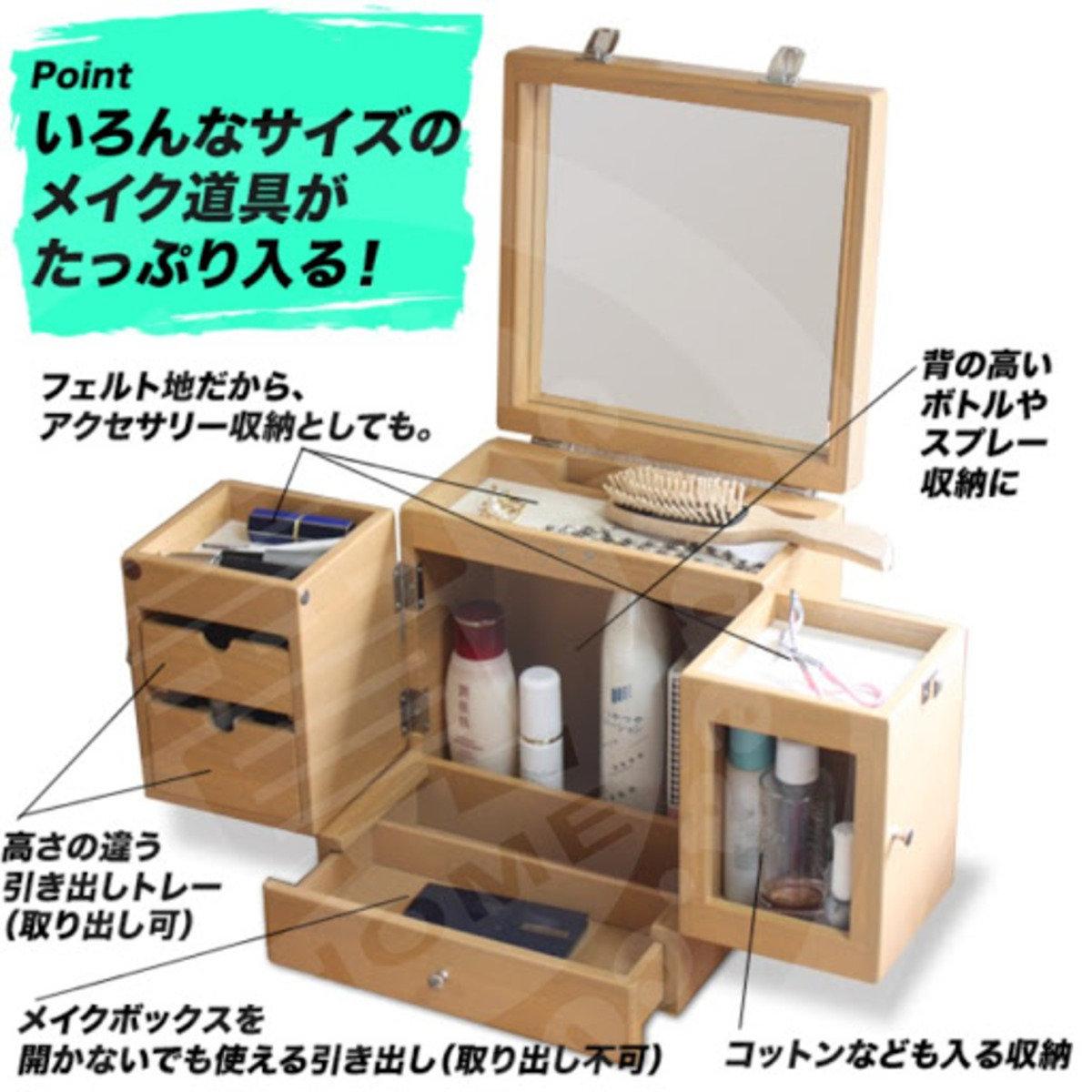 日本設計-便攜檯式木製化妝箱  (淺木色)