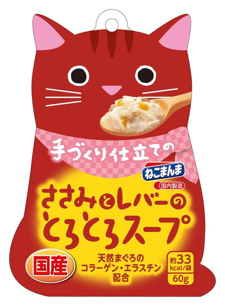 日本Hagoromo金槍魚肉雞肉濕糧 60g