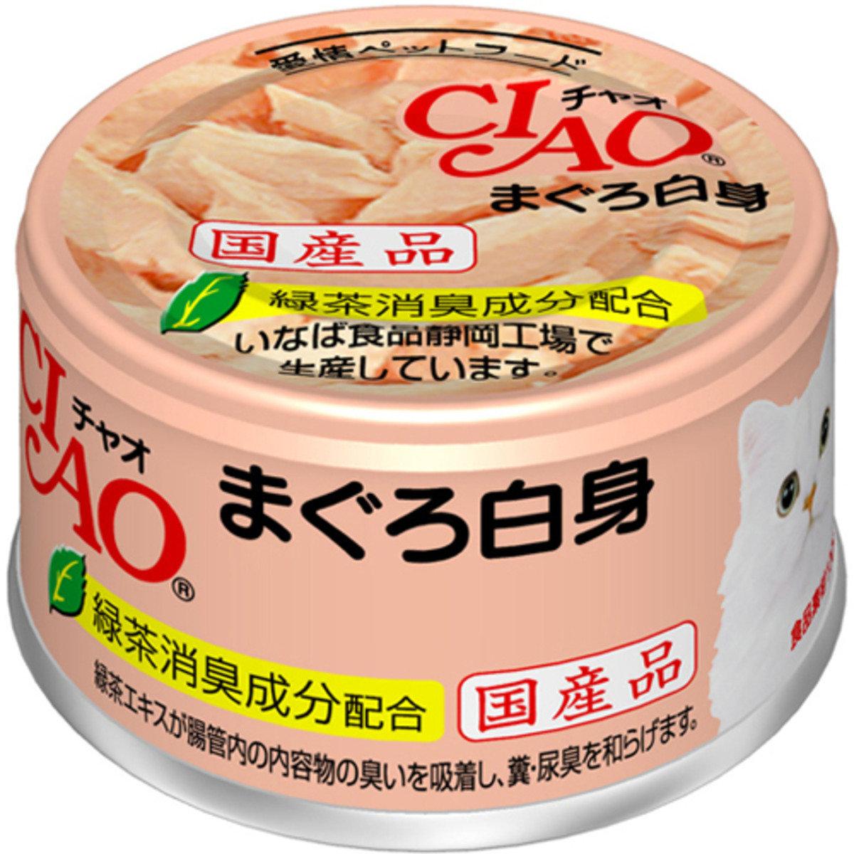 CIAO 綠茶白身金槍魚A-01 85g