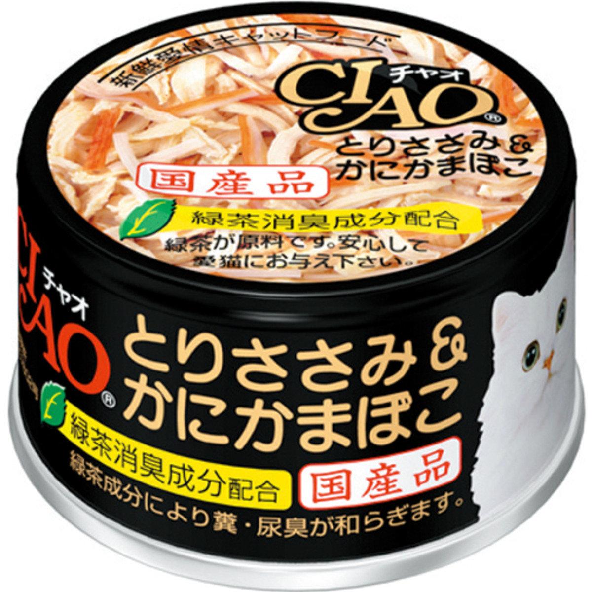 日本CIAO綠茶雞肉蟹柳 C-13