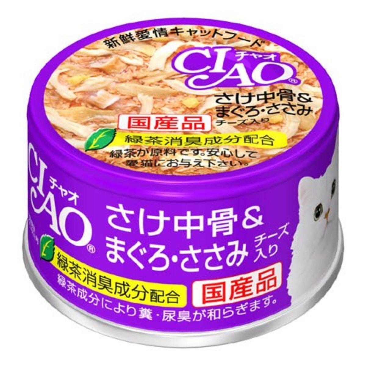 日本CIAO綠茶雞肉金槍魚芝士三文魚軟骨 C-55