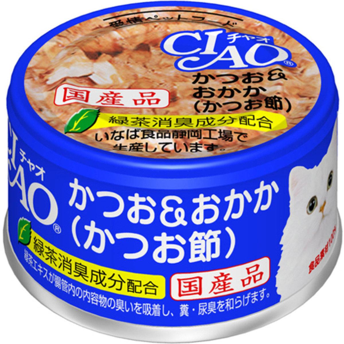 日本CIAO綠茶鰹魚鰹魚乾 A-10