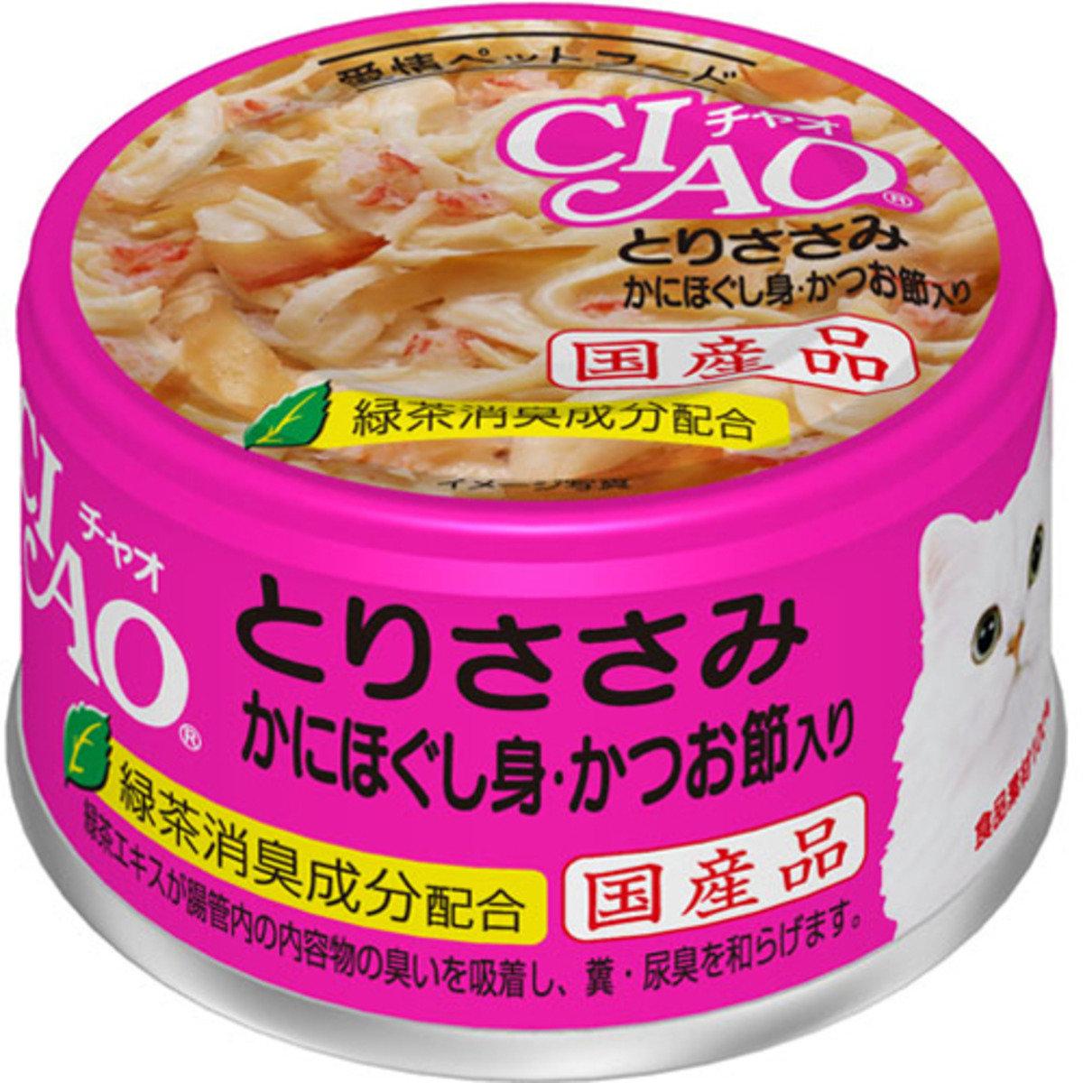 日本CIAO綠茶雞肉紅雪蟹鰹魚 A-17