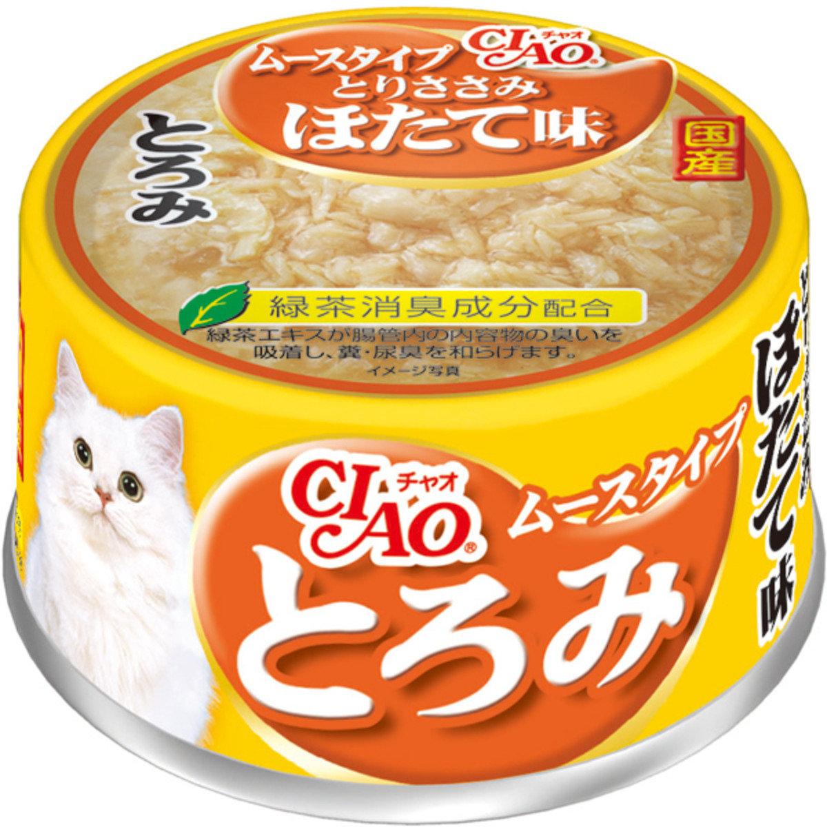 日本CIAO綠茶雞肉扇貝摩絲 A-79