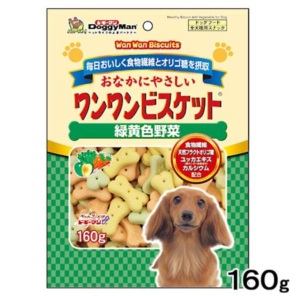 日本黃綠色野菜餅