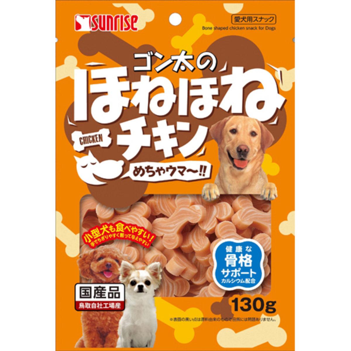 日本 SUNRISE 健骨雞肉乾 130g