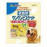 日本 DoggyMan 低脂南瓜野菜餅