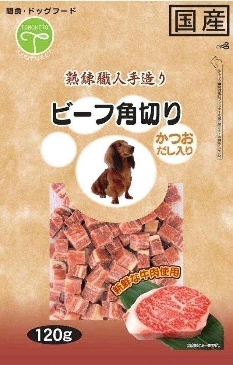 日本 TOMOHITO 鰹魚湯牛肉切粒