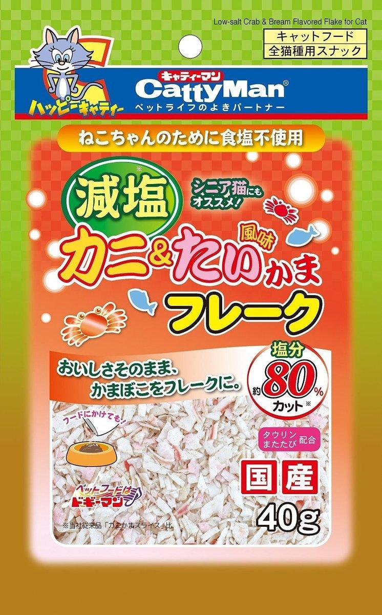 日本 CattyMan 減鹽兩味貝類魚細切碎(蟹柳+鯛魚) 40g