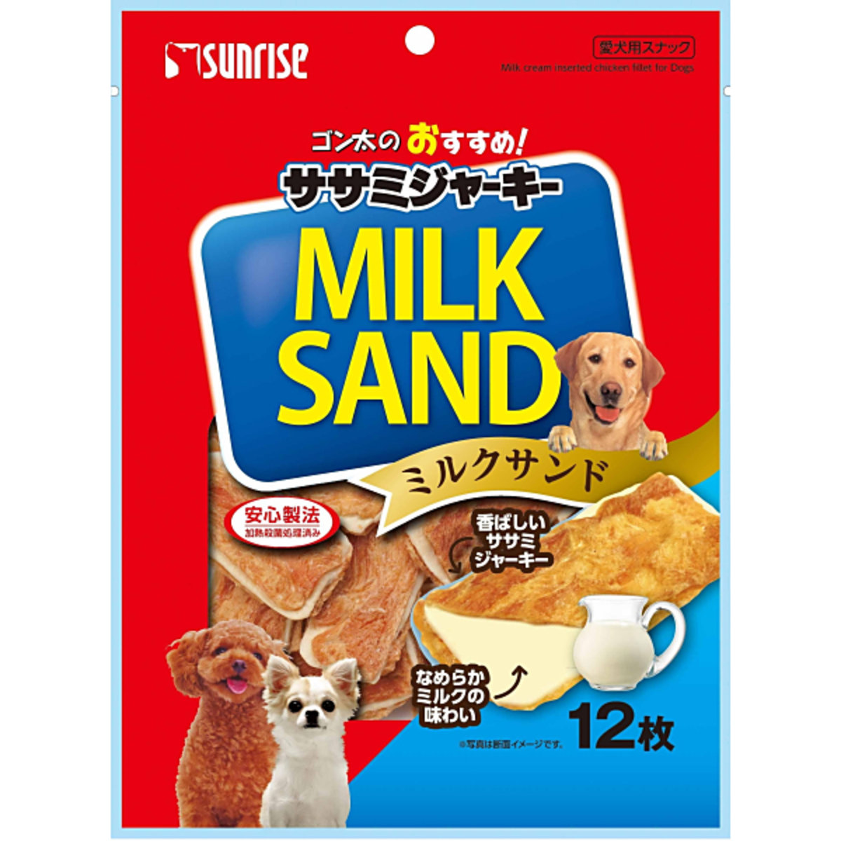 日本 SUNRISE 牛奶忌廉夾心雞肉塊 12枚