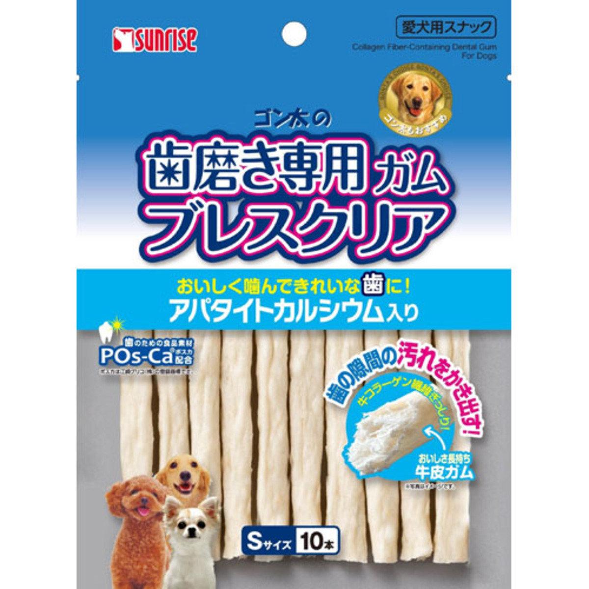 日本 SUNRISE 蘋果味牛皮潔齒棒 10pcs