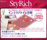 日本 CS 玫瑰花香 寵物尿片80片裝 - 45x34cm