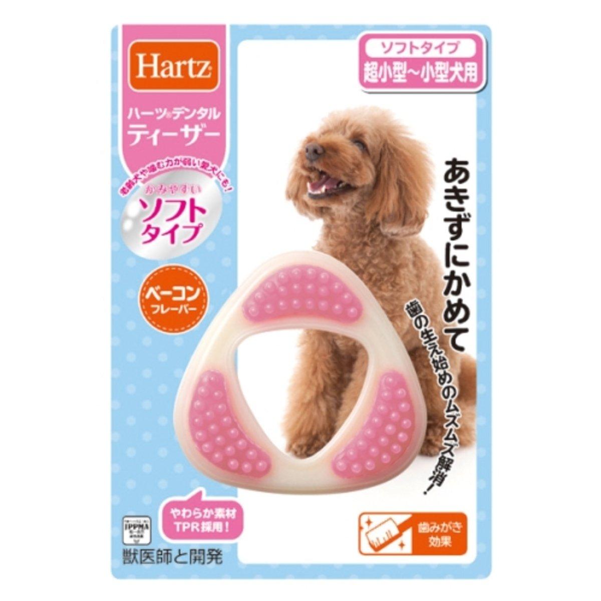 日本 Hartz 煙肉味潔齒牙骨 - 三角形