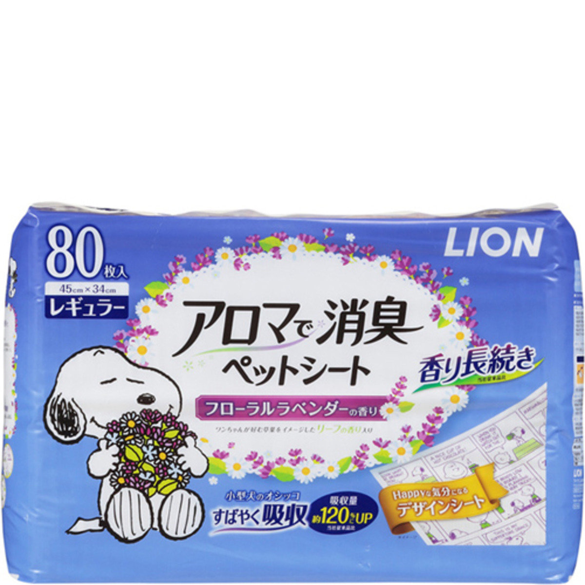 日本 LION 薰衣草寵物尿片80片裝 - 45x34cm