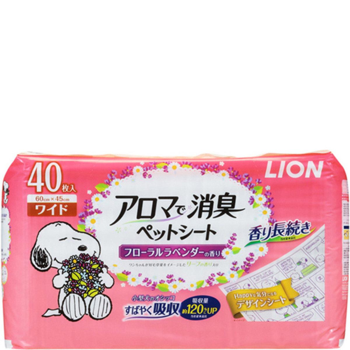 日本 LION 薰衣草寵物尿片40片裝 - 45x60cm