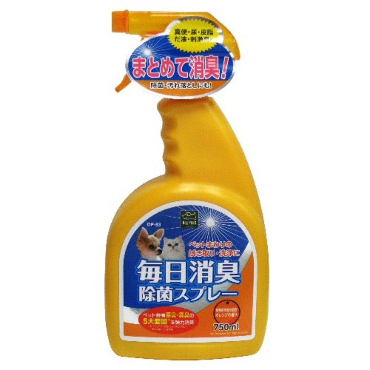 MR53684 日本 MARUKAN 香橙味消臭噴霧