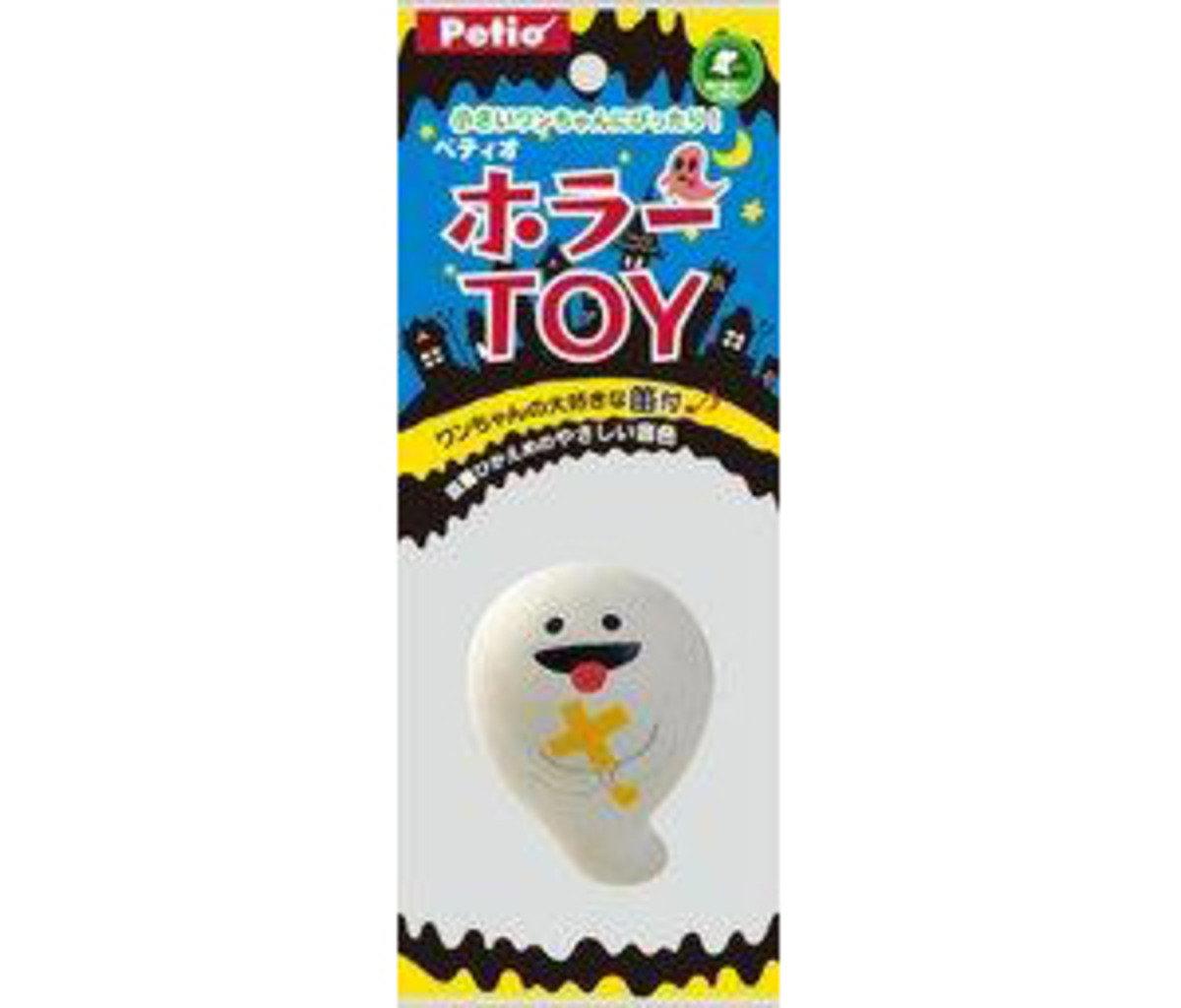 PO23591 日本 PETIO 發聲玩具 - 小白鬼