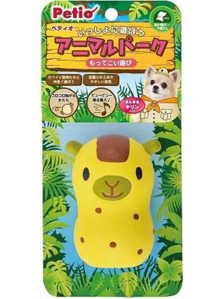 PO23785 日本 PETIO 發聲玩具 - 長頸鹿