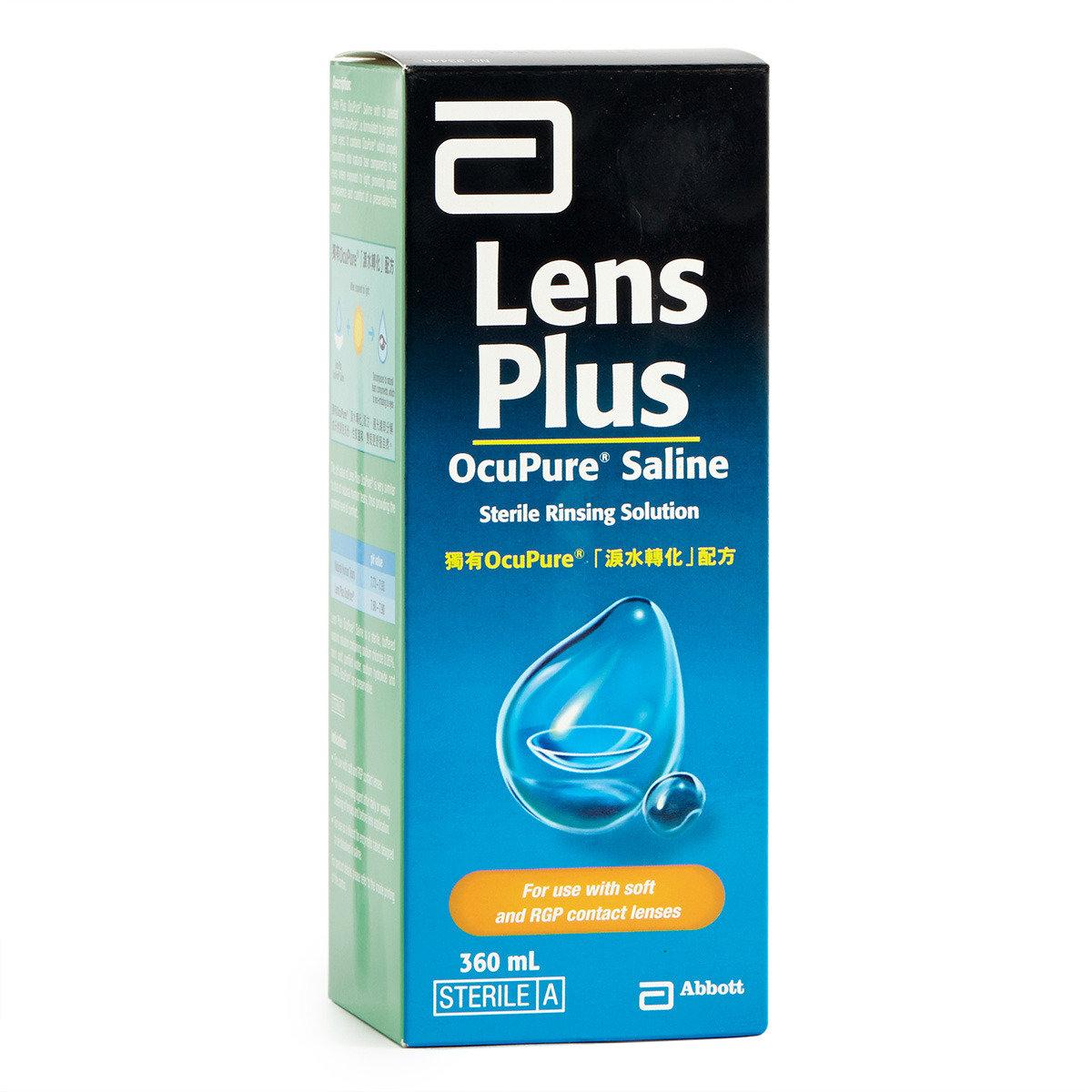 Lens Plus OcuPure™ 生理鹽水