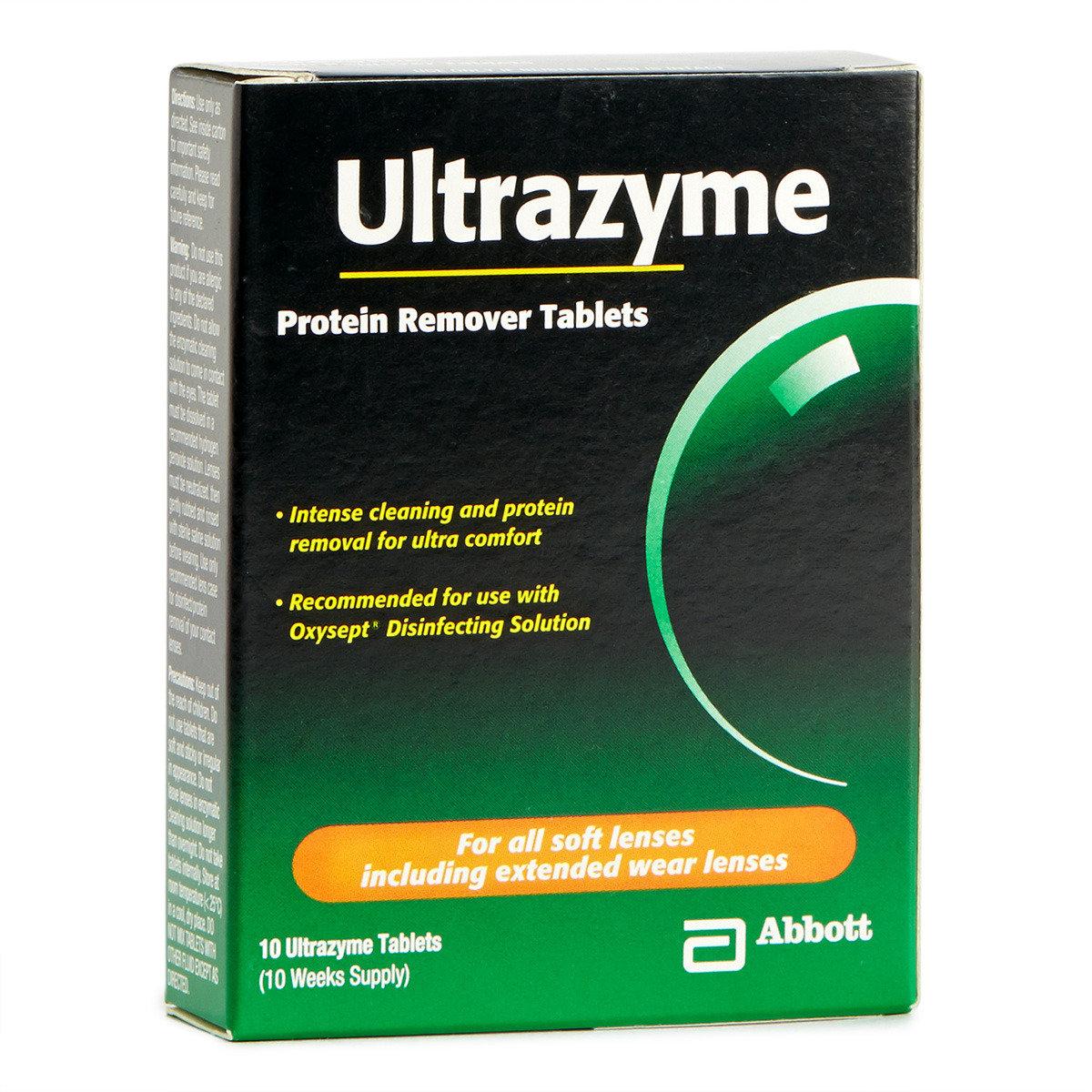 Ultrazyme除蛋白藥片
