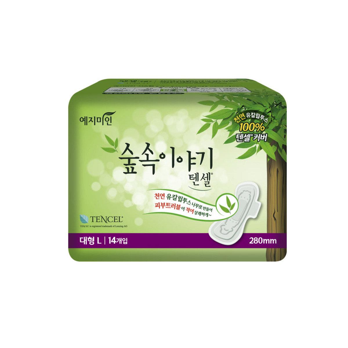 韓國天絲抑菌衛生巾 28CM 14片裝