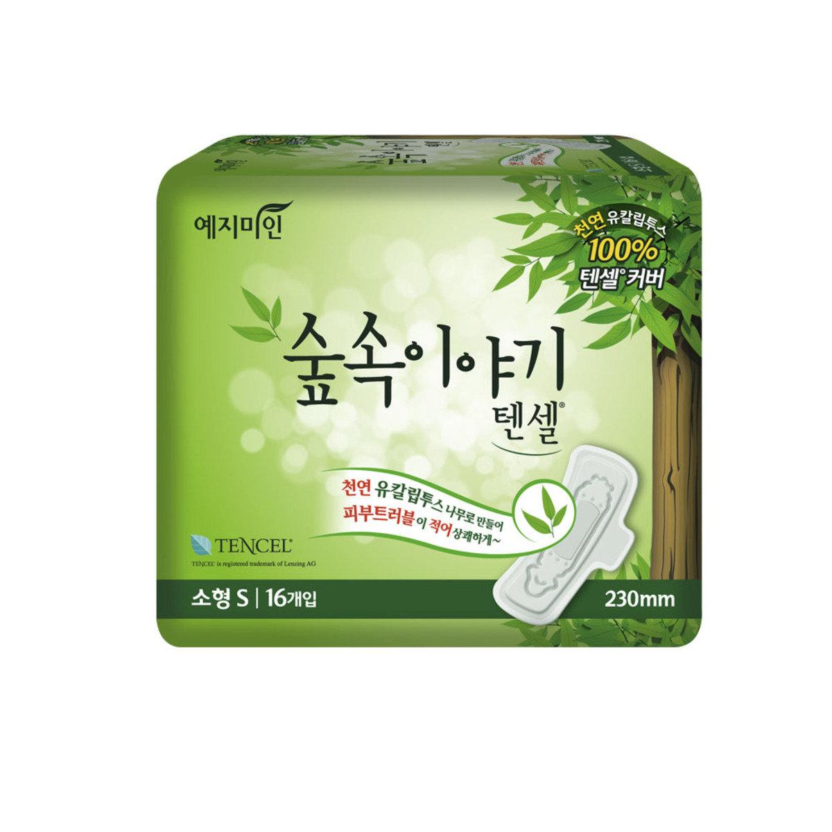 韓國天絲抑菌衛生巾 23CM 16片裝