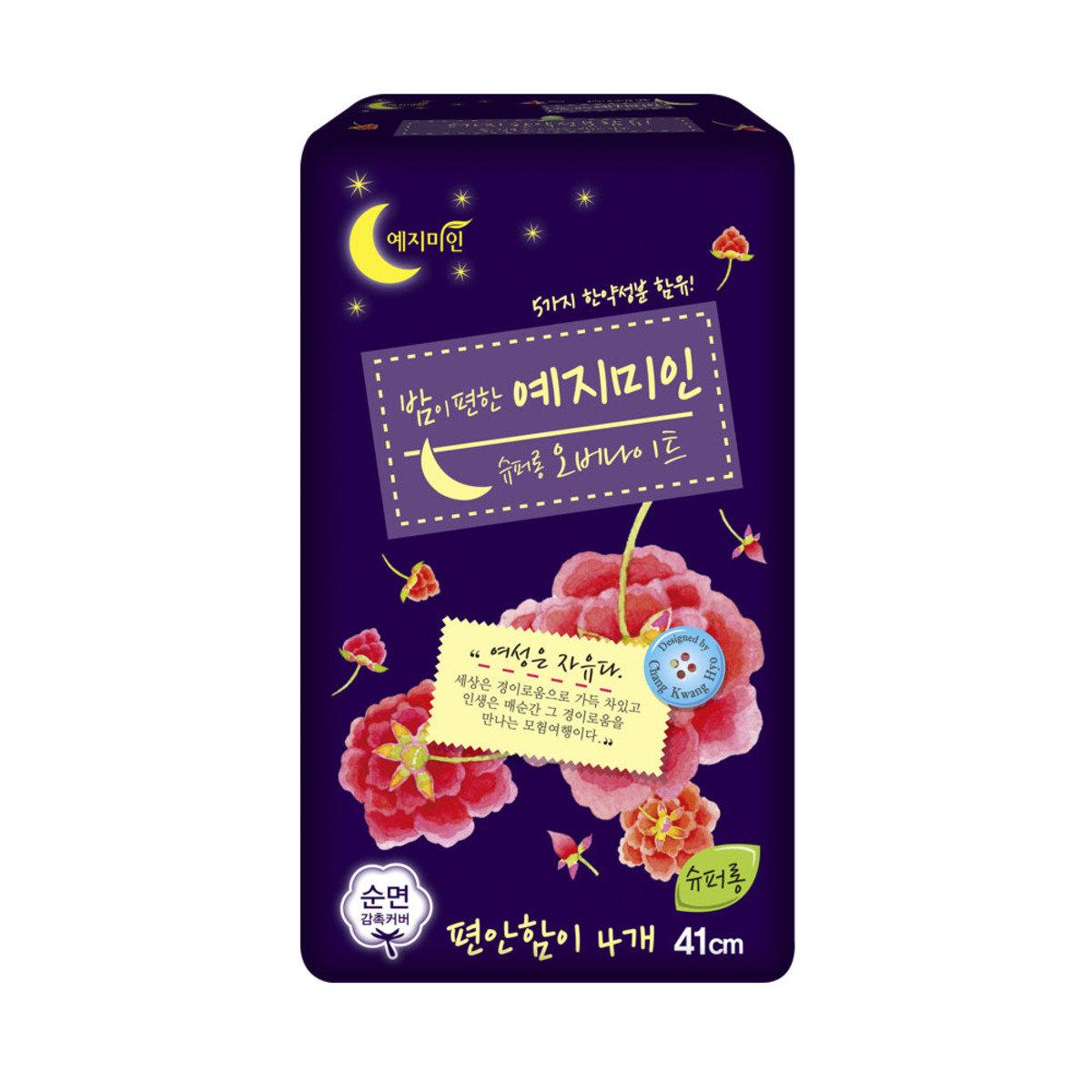 韓國漢方衛生巾 - 棉柔純香特長夜用 41CM 4片裝