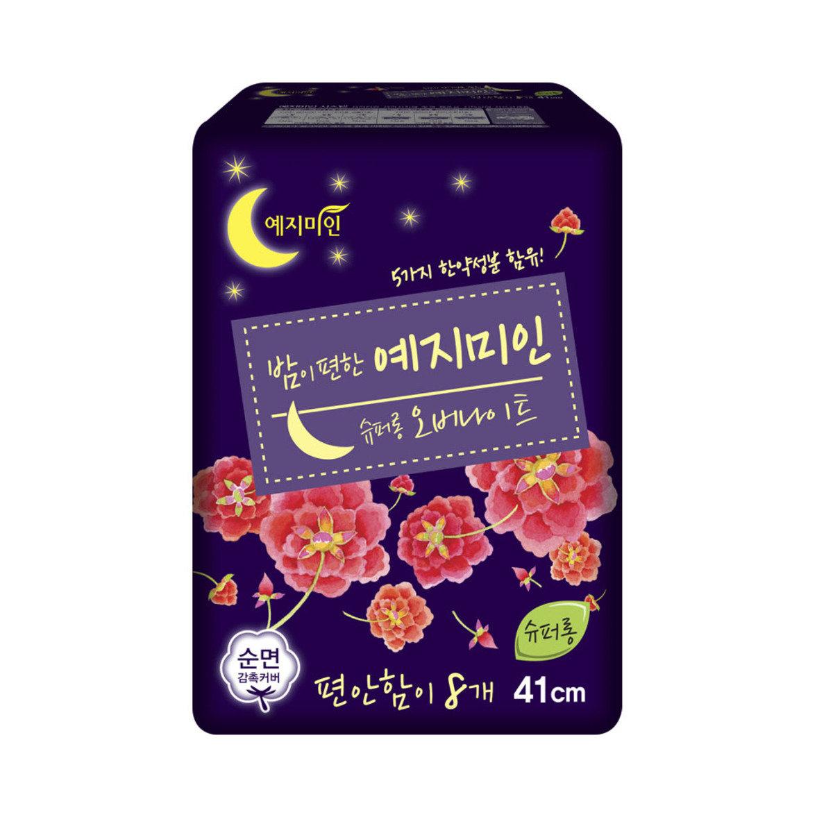 韓國漢方衛生巾 - 棉柔純香特長夜用 41CM 8片裝