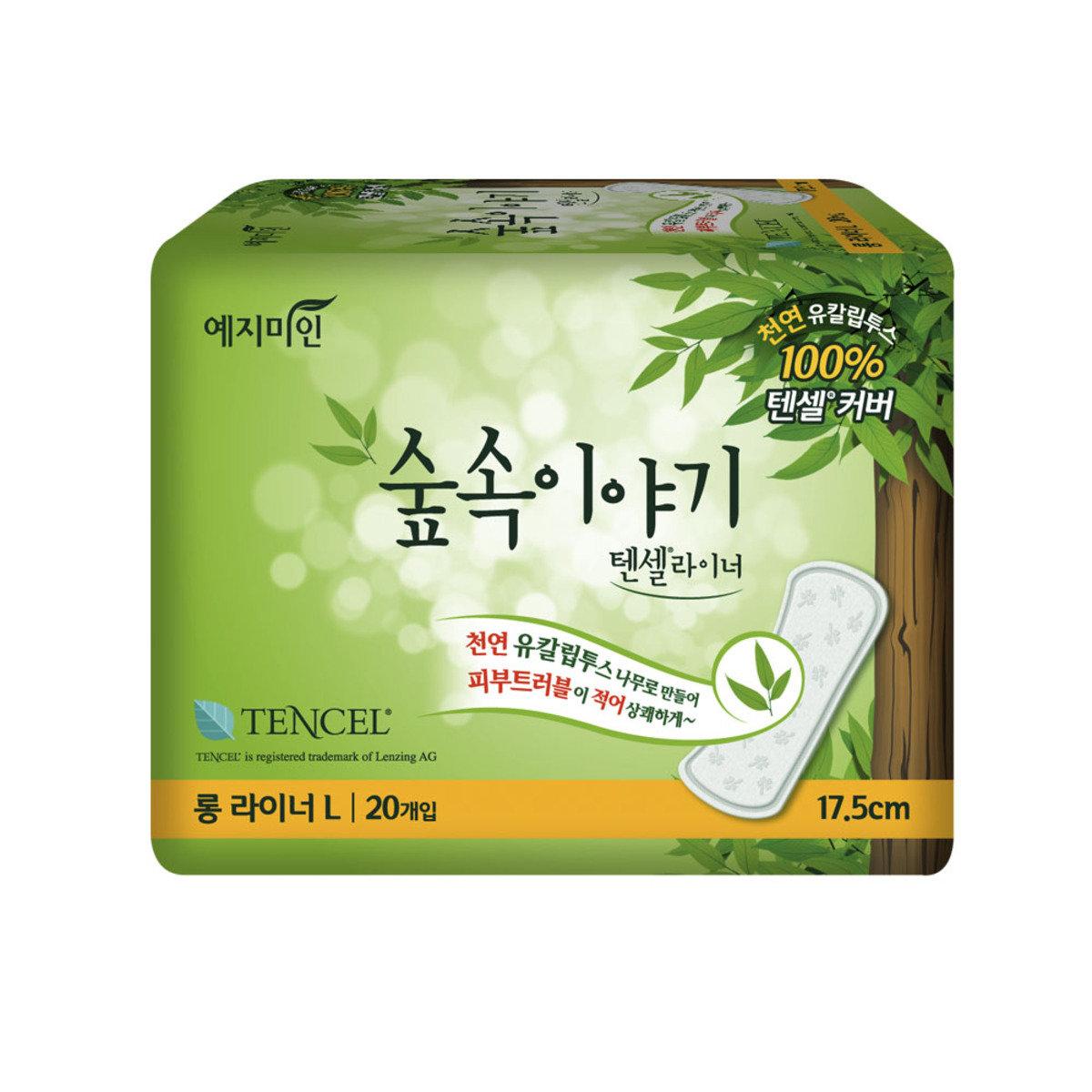 韓國天絲環保型抑菌護墊 17.5CM 20片裝