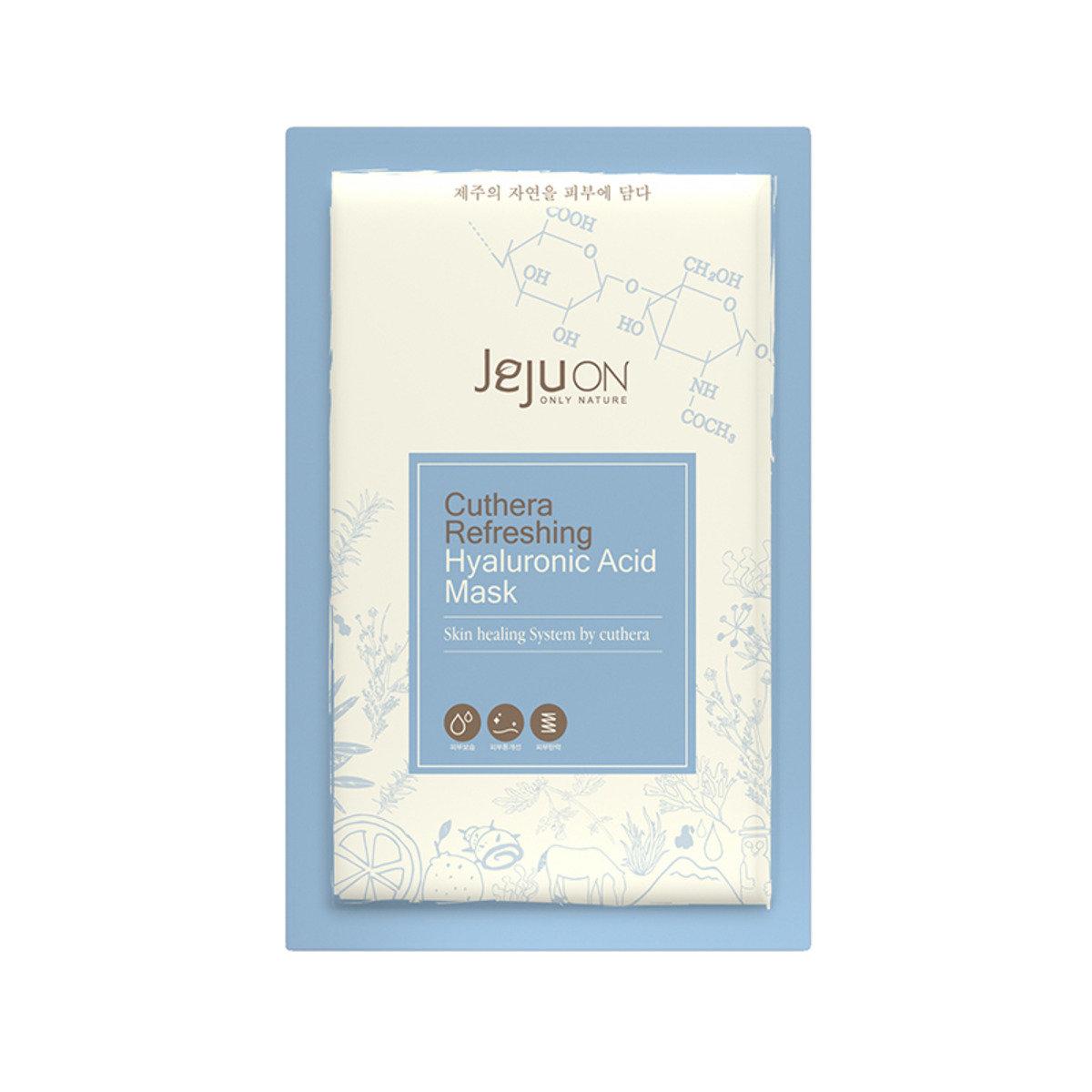 鬱金煥顏滋潤 - 透明質酸補水修護面膜 (單片裝)