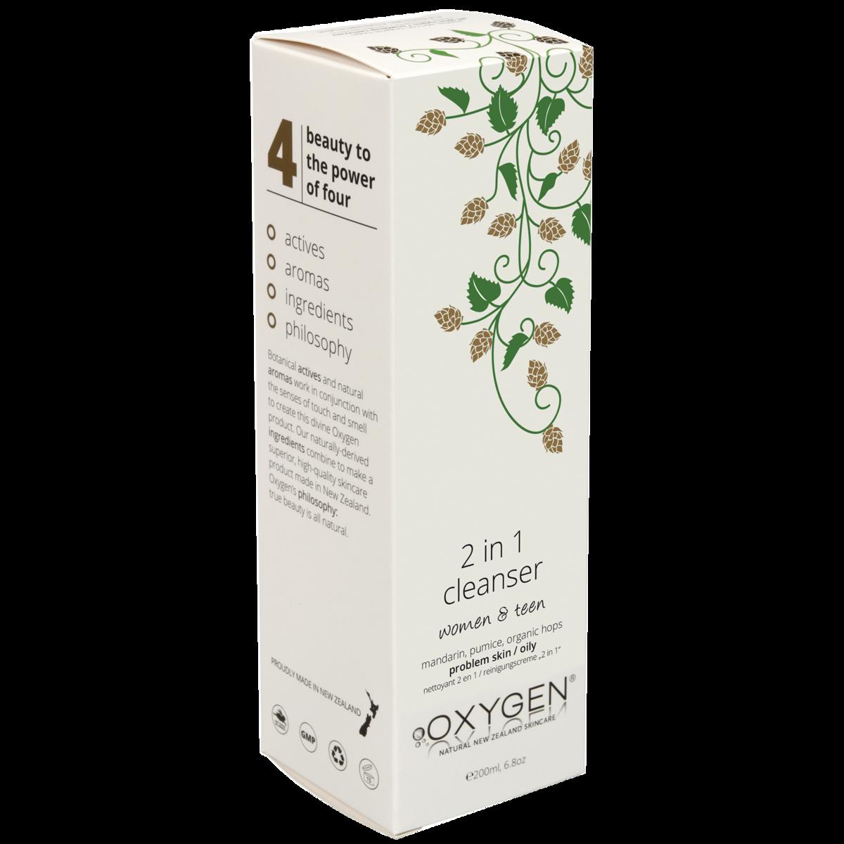 2合1控油袪痘清爽潔面乳