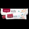 紅印天然寶寶兒童牙膏