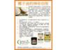 有機初榨冷壓椰子油 30.6盎司
