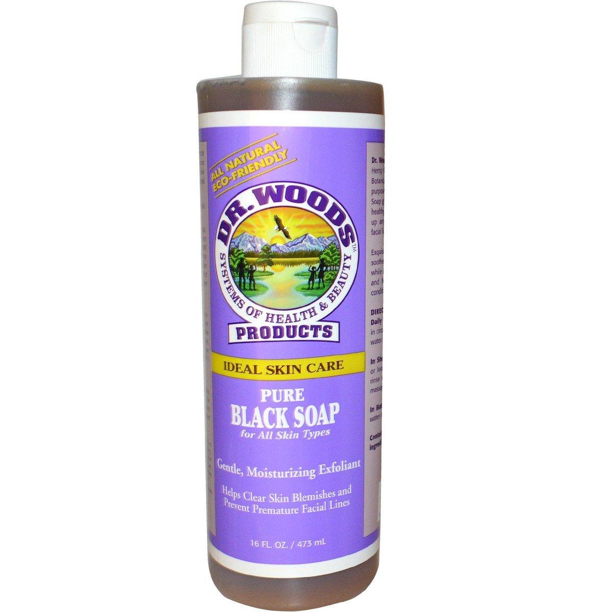 全天然純黑皂液(含有機乳木果油)