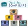 死海礦物杏仁香皂
