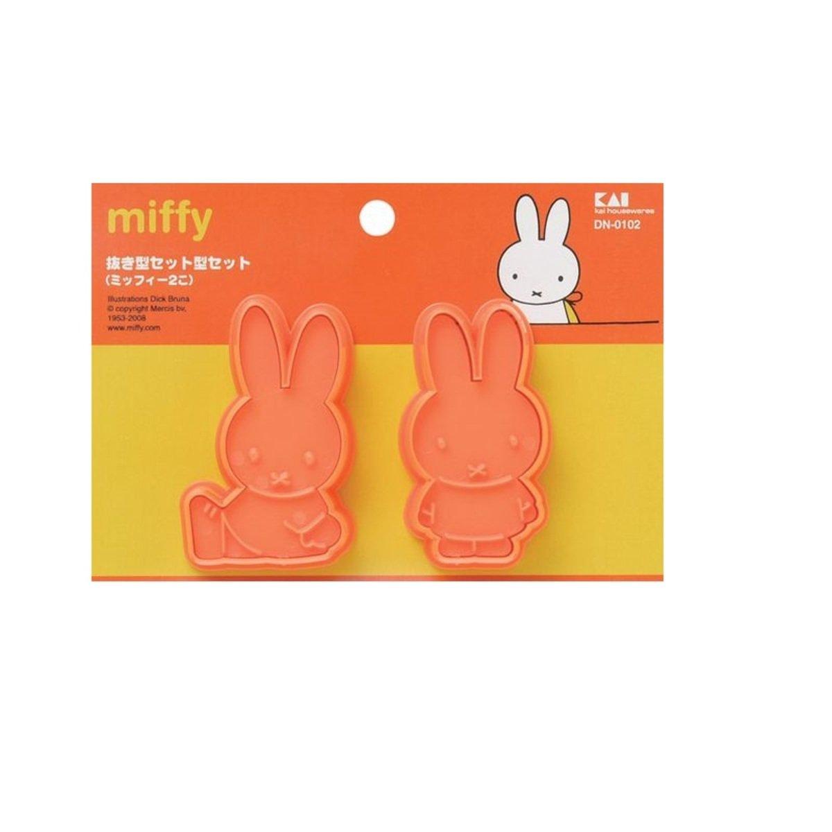 DN0102 Miffy 曲奇模 (2件裝 - Miffy)